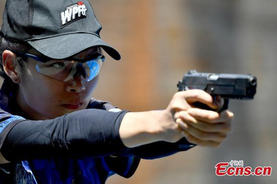 Chengdu's special police attend World Police and Fire Games