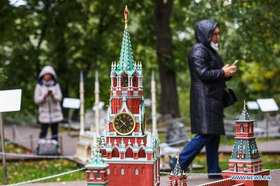 'Russia in Miniatures' exhibition held in Moscow