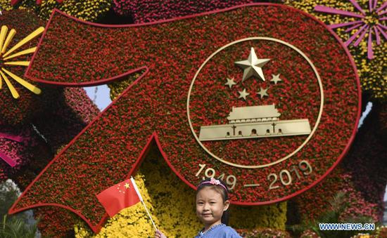 Flowerbeds built in Beijing to celebrate 70th anniversary of founding of PRC