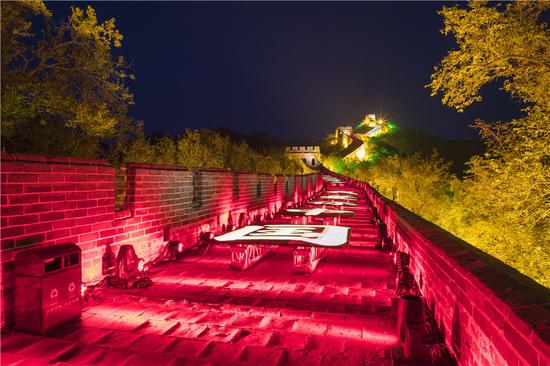 Light show illuminates Great Wall