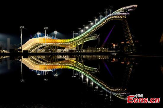 Beijing 2022 venue Big Air Shougang lit up